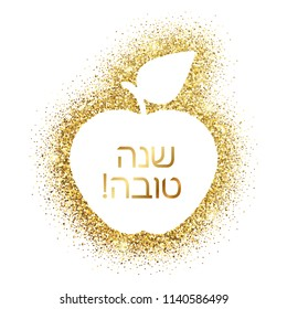 "Vector Shana Tova (""Happy New Year"" - hebrew) card with gold apple"