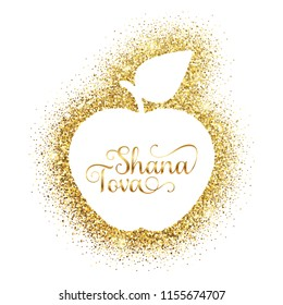 Vector Shana Tova (Happy New Year - english) card with gold apple