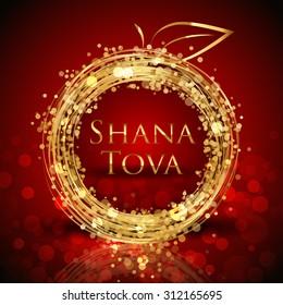 Vector Shana Tova (Happy New Year) card