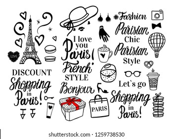 Vector Shopping in Paris set black fashion illustration and lettering inscription. Parisian Style
