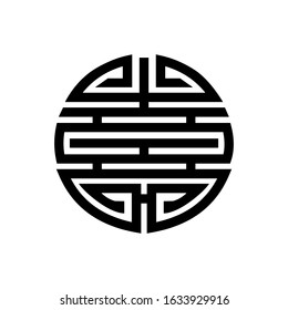 Vector simple Icon Chinese Shou Longevity Symbol of health