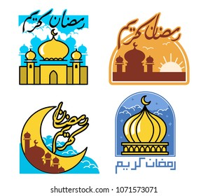 Vector simple illustration badge of  Ramadan greeting in  cheerful color and modern bold line. Arabic text is Ramadan Kareem. It is means generous ramadan for you
