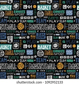 Vector sketch basketball seamless pattern. Retro, grunge, hand-drawing lettering, favorite sport, go, you win, slam dunk, team. Print design for T-shirts, banners, flyers, children's clothes.
