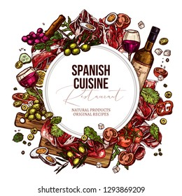 Vector sketch color spanish cuisine dishes background with round banner. Mediterranean food set. Black and white hand drawn illustration with meat, wine, jamon, vegetables, salads olive