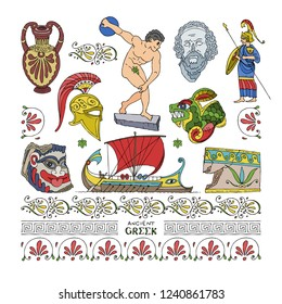 Vector sketch drawing color illustration of ancient Greek color symbols: discobolos, greece ship, border ornament, antique artifacts, homer sculpture, athena, myth medusa, helmet and jug objects.