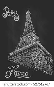 vector sketch of Eiffel tower on black chalk board. Paris, France.
