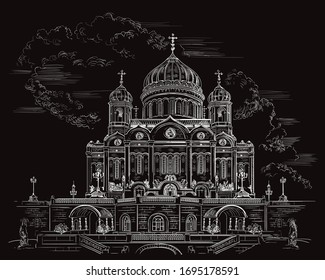 Vector sketch hand drawing illustration Cathedral of Christ the Saviour in Moscow, Russia. Horizontal isolated illustration in white color on black background. Stock illustration.