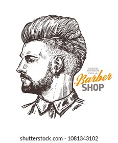 Vector sketch illustration of barbershoper. Portrait of yong hipster man with trendy hairstyle. Hand drawn image of Barber Shop owner