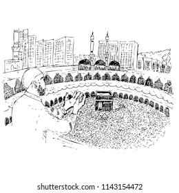 vector sketch of Muslim, (Islam man) Pray in front of Kaaba in Mecca Saudi Arabia