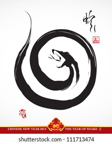 Vector Snake Calligraphy, Chinese New Year 2013 Translation: Snake