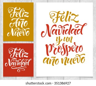 "Vector Spanish Christmas cards on wood background.Merry Christmas and Happy New Year text in Spanish: ""Feliz Navidad y un Prospero Ano Nuevo"" lettering for invitation, greeting card, prints. Hand drawn inscription, calligraphic holidays design"