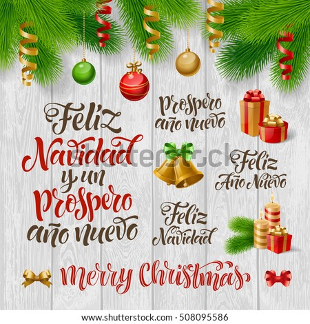 vector spanish merry christmas happy new year text feliz navidad y un prospero
