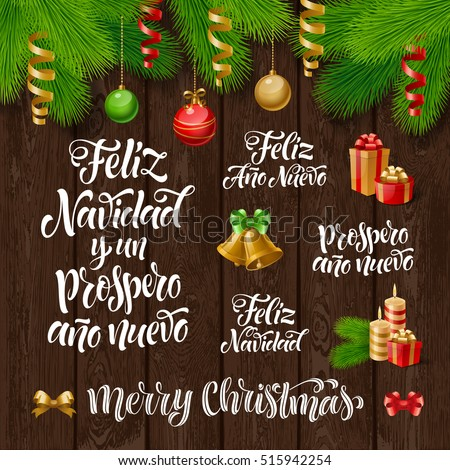 vector spanish merry christmas and happy new year text feliz navidad y un prospero - Spanish Christmas Decorations