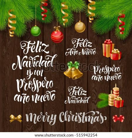 vector spanish merry christmas and happy new year text feliz navidad y un prospero - Spanish Christmas Decorations