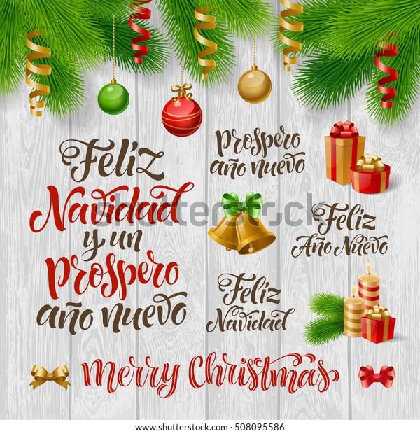 Vector Spanish Merry Christmas Happy New Year Text Feliz Navidad Y Un Prospero