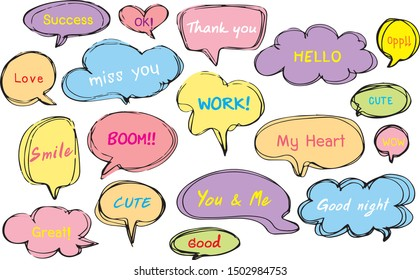 Vector speech bubble colorful set,Hand drawn set of speech bubbles with handwritten