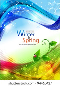 Vector spring and winter background with lighting effect.