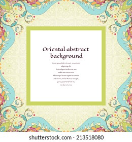 Vector square frame. Oriental floral pattern. Simple delicate ornament. Place for your text.