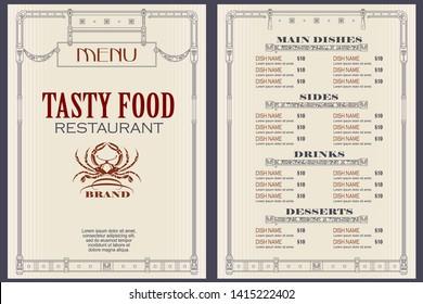 Vector stock illustration. Template cafe or restaurant menu.