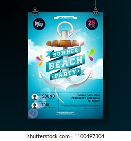 Vector Summer Beach Party Flyer Design with anchor and ribbon on blue cloudy sky background. Design template for banner, flyer, invitation, poster.