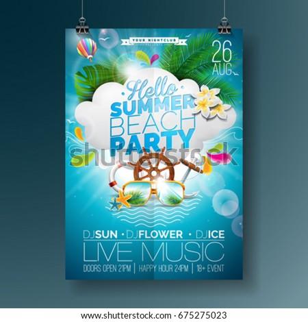 Vector Summer Beach Party Flyer Design Stock-Vektorgrafik ...