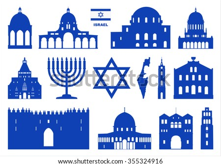 Vector Symbols Israel Stock Vector Royalty Free 355324916