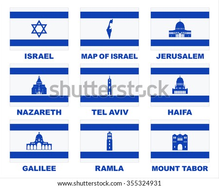Vector Symbols Israel Famous Places Israel Stock Vector Royalty