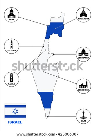 Vector Symbols Israel Map Israel Stock Vector Royalty Free