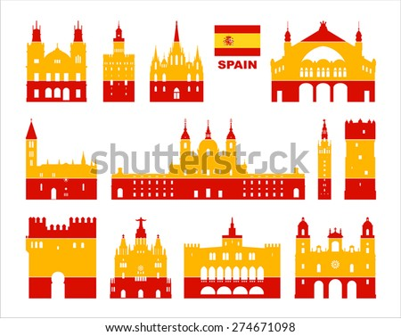 Vector Symbols Spain Spanish Architecture Stock Vector Royalty Free