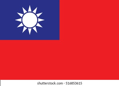Vector Taiwan flag, Taiwan flag illustration, Taiwan flag picture, Taiwan flag image,