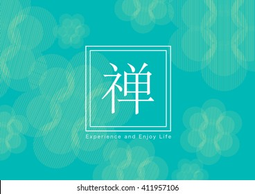 Vector template with Chinese character that reads Zen /Japanese textile pattern.