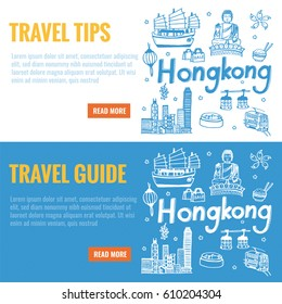 Vector template doodle sketch travel and tourist attraction background for Hongkong. Doodle art world travel collection design.