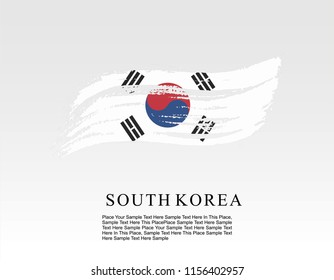 South korea flag grunge style images stock photos vectors vector template illustration south korea flag asia country white brush paint watercolor hand drawn stroke and reheart Images