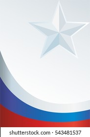 vector template for official papers, awards, descriptions of the flag and the national emblem of the Russian Federation with white star