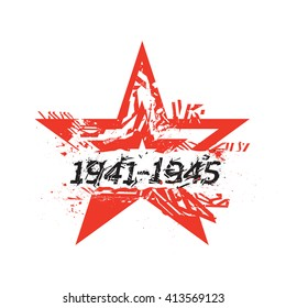 Vector template for Victory Day 9 May print design, greeting cards, posters, postcards, documental movies and other
