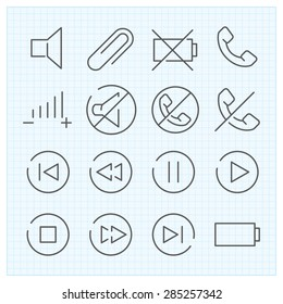 Vector thin line icons set for web design, applications or infographics