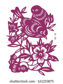Vector Traditional Chinese Bird Paper Cutting. Translation: Good Fortune