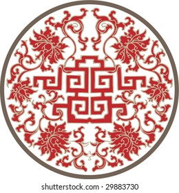 Vector of Traditional Chinese Classical Pattern for decoration