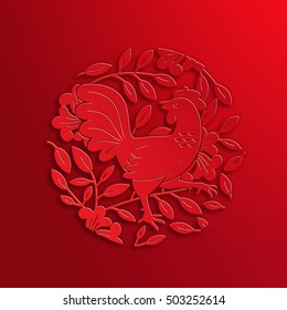 Vector Traditional Chinese Rooster Paper Cutting. 2017 New Year Decorative Symbol. Oriental Culture Holiday Illustration. Beautiful Ruby Bird with Flowers and Leaves. Red Design Concept.