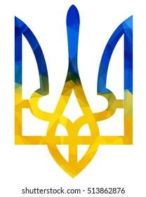 Vector trident. Ukraine trident. Emblem of Ukraine.