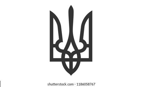 Vector trident. Ukrainian trident. National emblem of Ukraine.