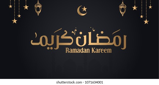 Vector Typography Ramadan Kareem Greeting Card. Ramadan Mubarak. Translated: Happy and Holy Ramadan. Month of fasting for Muslims. Arabic Calligraphy. arabic calligraphy, arabic typography