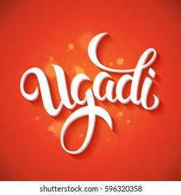 Vector ugadi lettering poster (Celebration of Hindu lunar New Year's Day). Banner with hand written typography and shining orange background.