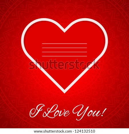 Vector Valentines Day Gift Card Ornaments Stock Vector Royalty Free