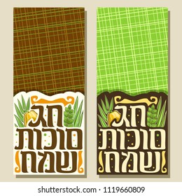 Vector vertical banners for jewish holiday Sukkot with copy space, four species of festive food - citrus etrog, palm branch, willow and myrtle, original brush typeface for words happy sukkot in hebrew