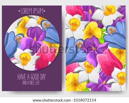 Vector Vertical Floral Banner Spring Flowers Spring Stock
