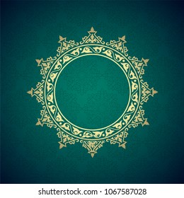 Vector vintage border frame logo engraving retro ornament pattern antique rococo style decorative design template Elegant element Eastern style text Golden outline floral circle green