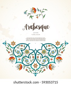 Vector vintage card; ornate frame for design template. Eastern style element. Luxury floral decoration. Place for text. Ornamental decor and illustration for invitation, greeting card, background.