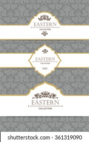 Vector vintage collection: Baroque and antique frames, labels, emblems and ornamental design elements on a victorian floral  background