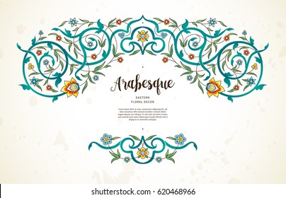 Vector vintage decor; ornate floral frame for design template. Eastern style element. Premium floral decoration. Place for text. Ornamental illustration for invitation, greeting cards, background.